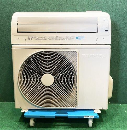 2014年製 東芝ルームエアコン 8畳用 RAS-2514RE(W)(2867)