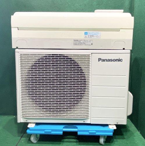 【京阪神限定販売・標準工事付】2010年製 パナソニック 6畳用 CS-220CXR-W(0690)お掃除機能タイプ