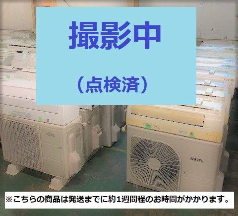 2014年製 東芝 大清快 10畳用 RAS-281GR(0164)お掃除機能タイプ
