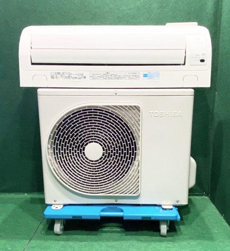 【京阪神限定販売・標準工事付】2010年製 東芝 6畳用 RAS-221UR(W)(6563)お掃除機能タイプ