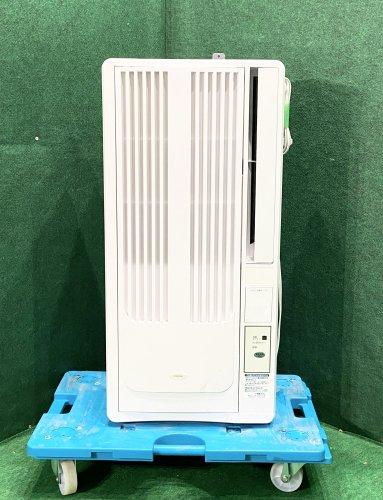 2020年製 コイズミ ウインドウエアコン (冷房専用)EWA-1905E8(CR-001232)