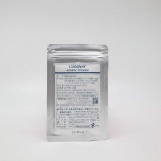 Catalyst Athlete Enzyme(カタリスト・アスリート・エンザイム)24カプセル