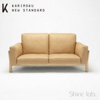 KARIMOKU NEW STANDARD キャストールソファレザー 2人掛け(ピュアオーク/ナチュラル)