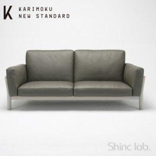 KARIMOKU NEW STANDARD キャストールソファレザー 3人掛け(グレイングレー/ダークグレー)