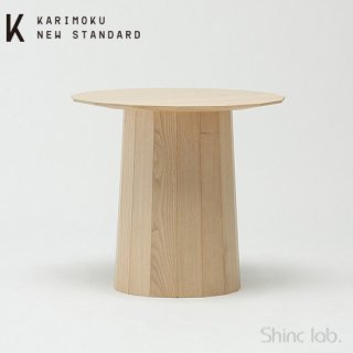 KARIMOKU NEW STANDARD カラーウッドプレーン (スモール)