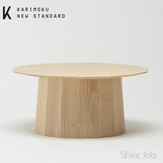 KARIMOKU NEW STANDARD カラーウッドプレーン (ラージ)