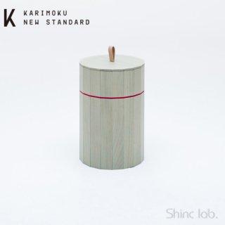 KARIMOKU NEW STANDARD カラービン (ラージ)