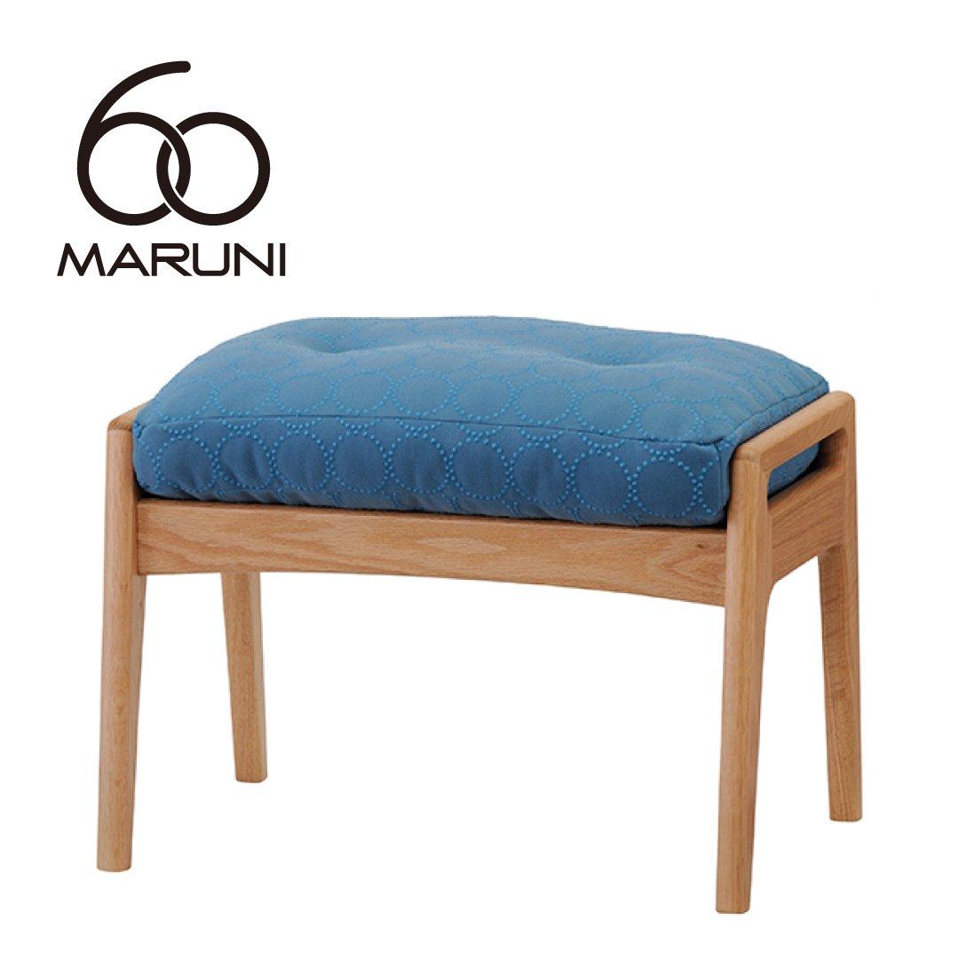 【ウレタン仕上げ】マルニ60+ オークフレームオットマン (ミナペルホネンdop-tambourine/ブルー)