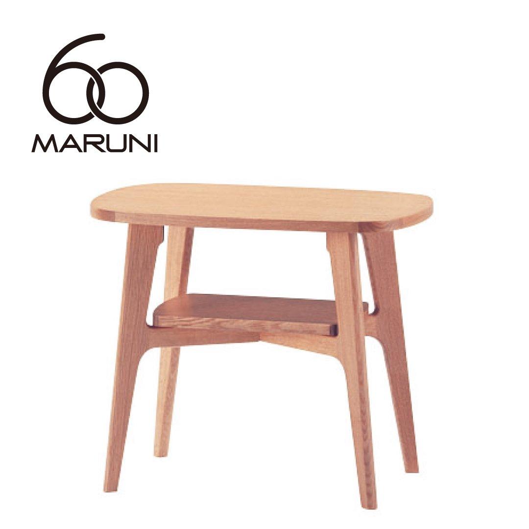 マルニ60+ オークフレーム サイドテーブル