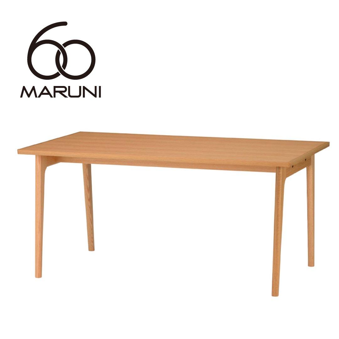 マルニ60+ オークフレーム ダイニングテーブル150