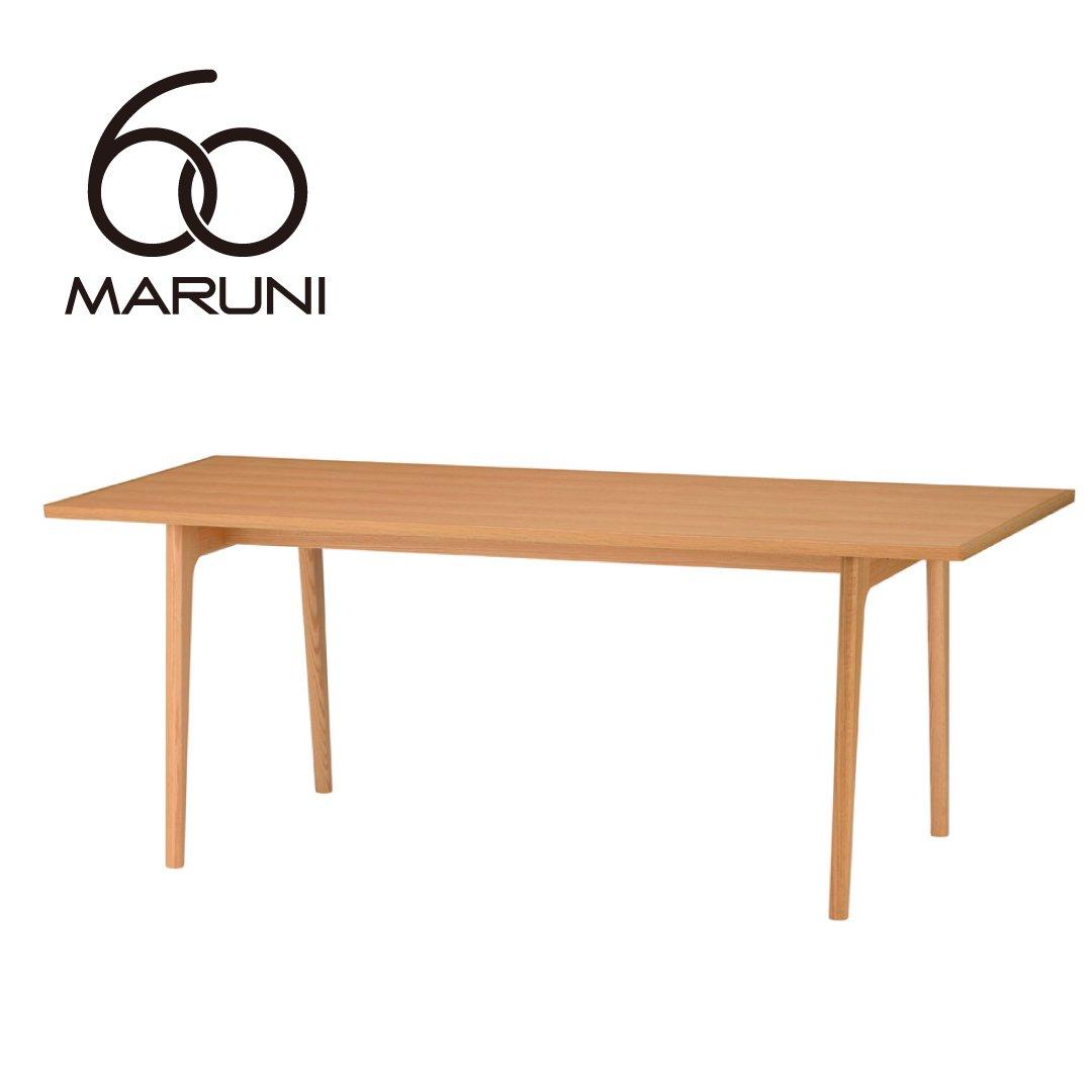 マルニ60+ オークフレーム ダイニングテーブル180