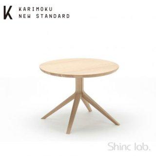 KARIMOKU NEW STANDARD スカウトビストロローテーブル ピュアオーク