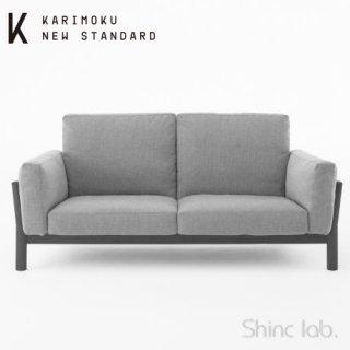 KARIMOKU NEW STANDARD キャストールソファ 2人掛け (ブラック/マシン)