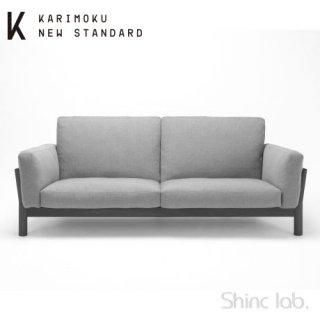 KARIMOKU NEW STANDARD キャストールソファ 3人掛け (ブラック/マシン)