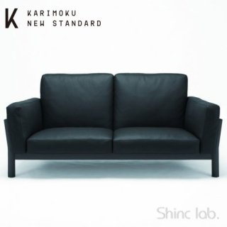 KARIMOKU NEW STANDARD キャストールソファレザー 2人掛け (ブラック/ブラック)