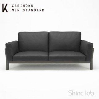 KARIMOKU NEW STANDARD キャストールソファレザー 3人掛け (ブラック/ブラック)