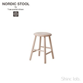 NORDIC STOOL SMALL