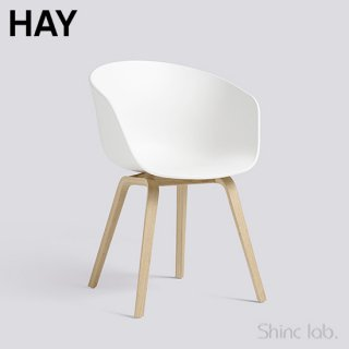 HAY AAC 22 ABOUT A CHAIR White