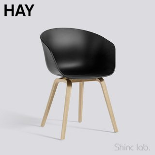HAY AAC 22 ABOUT A CHAIR Black