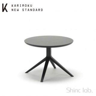 KARIMOKU NEW STANDARD スカウトビストロローテーブル ブラック