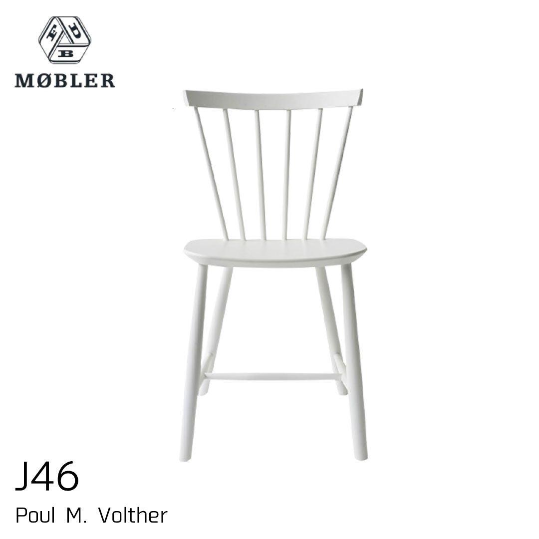 FDBモブラー J46 ホワイト