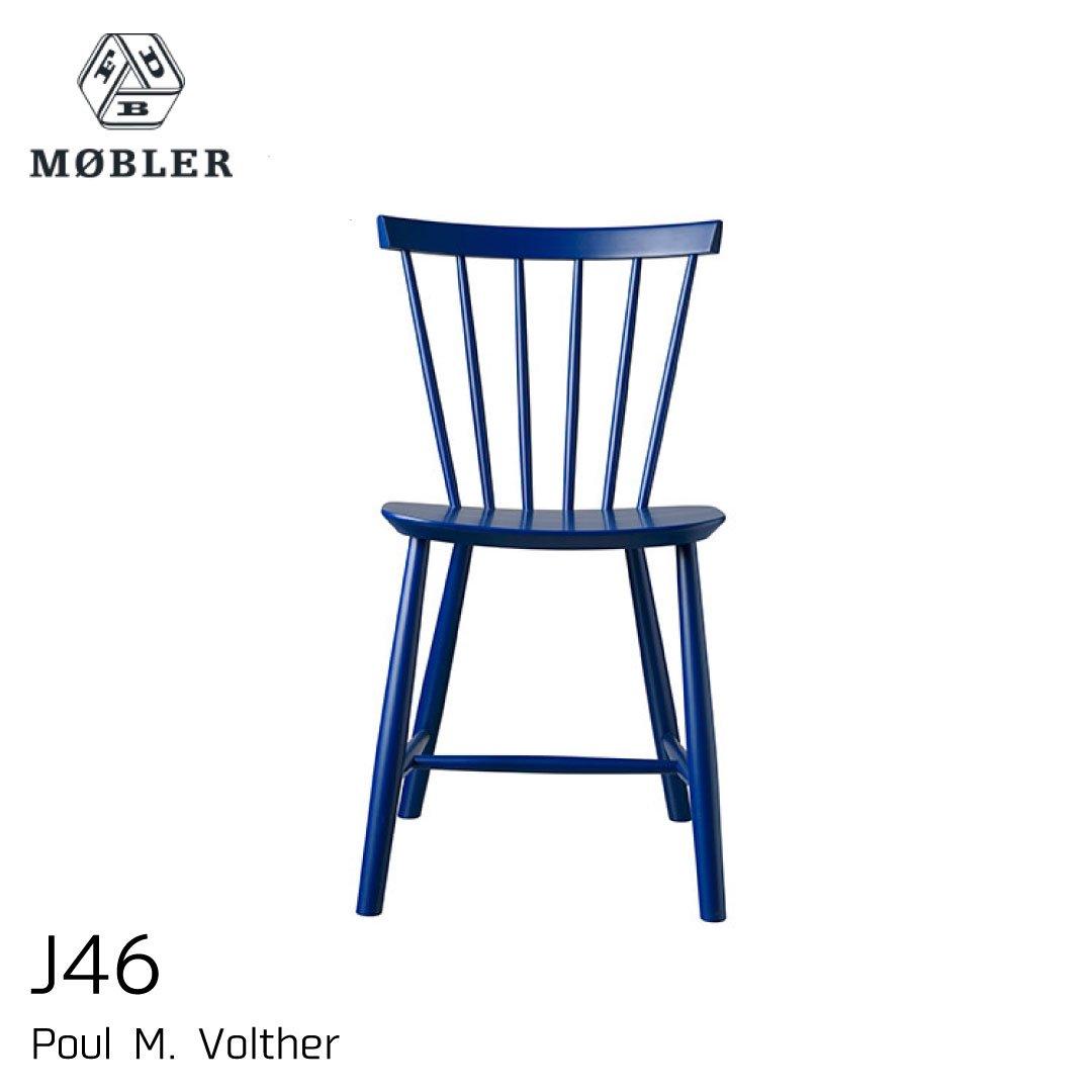 FDBモブラー J46 ブルー