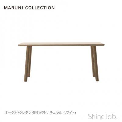 HIROSHIMA ダイニングテーブル 160 オーク