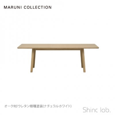 HIROSHIMA ダイニングテーブル (伸縮式) オーク