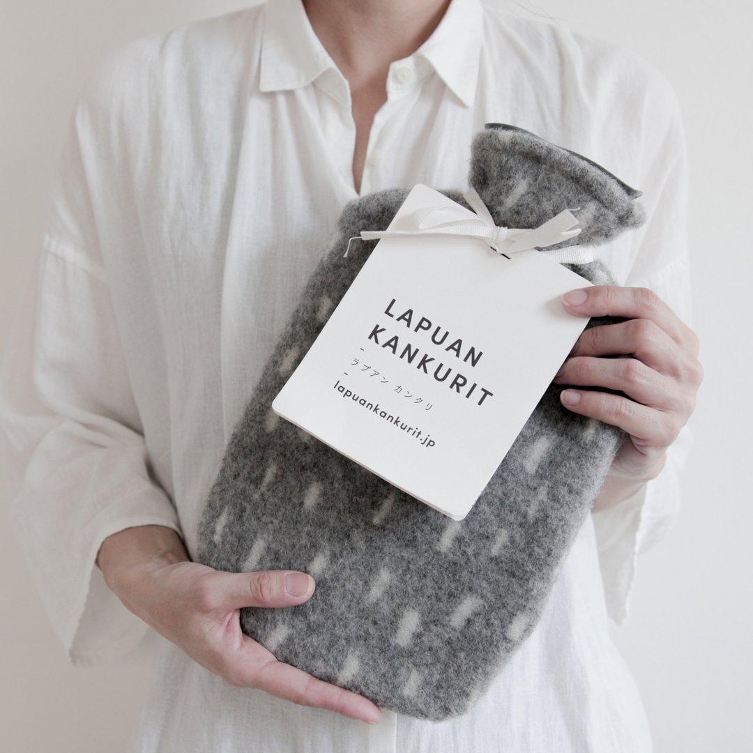 Lapuan Kankurit(ラプアンカンクリ) 湯たんぽ(HotWater bottle) PYRY(KIRIN) グレー