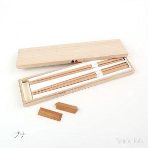 graf 三角箸・箸置きギフトセット(桐箱入り)