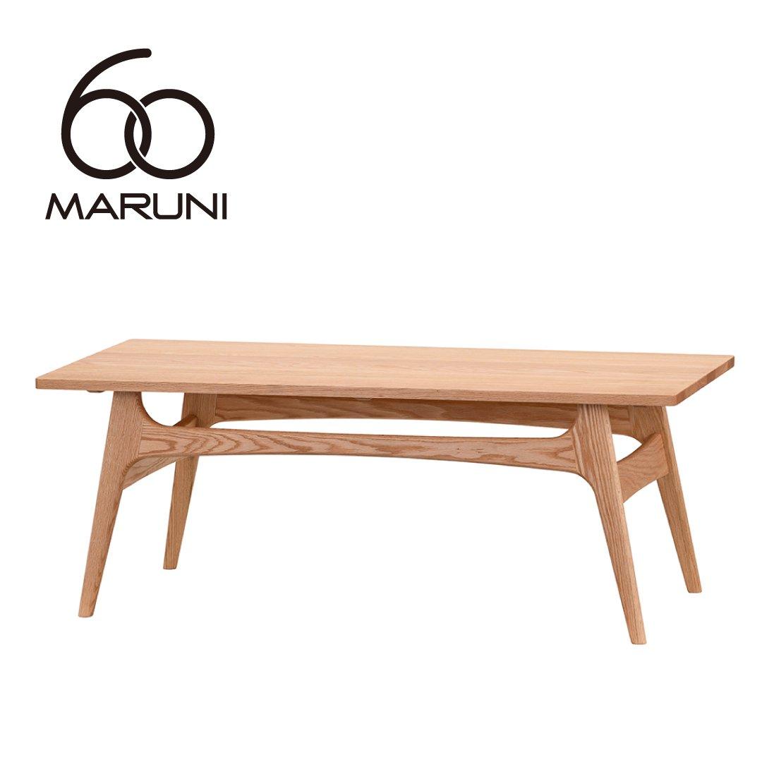 マルニ60 オークフレーム コーヒーテーブル120
