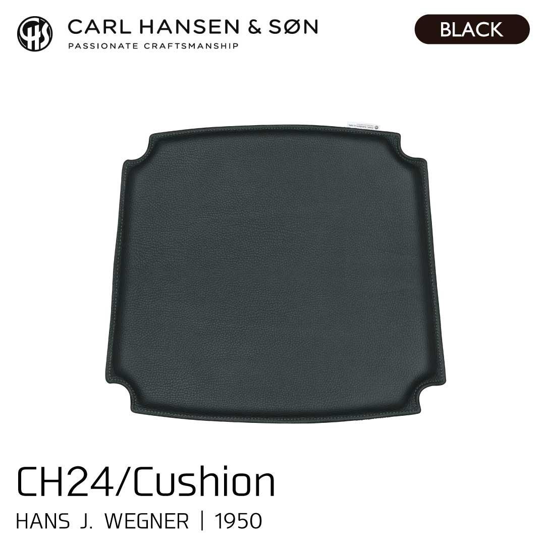 カールハンセン&サン CH24/Yチェア専用 両面レザークッション・ブラック Loke7150