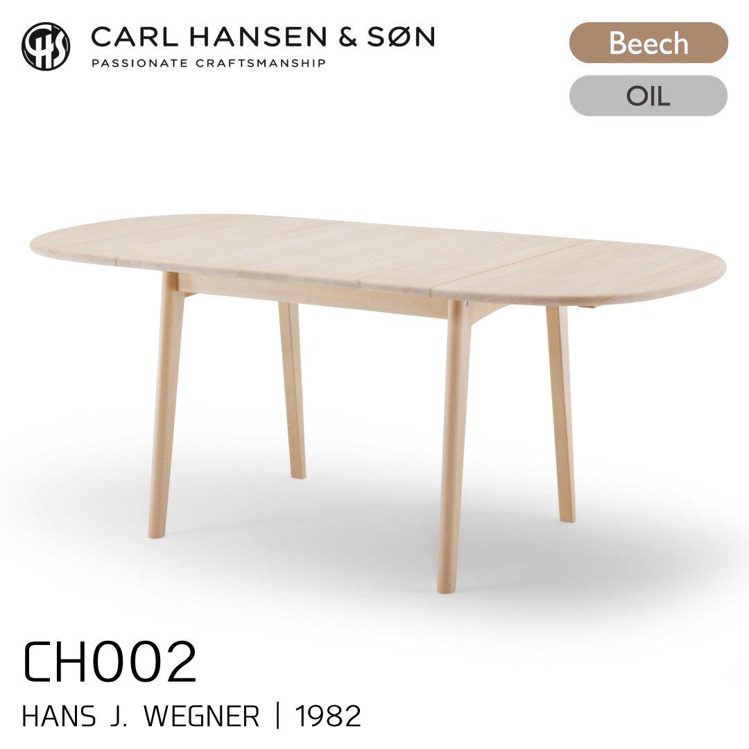 カールハンセン&サン CH002/ビーチ材・オイルフィニッシュ