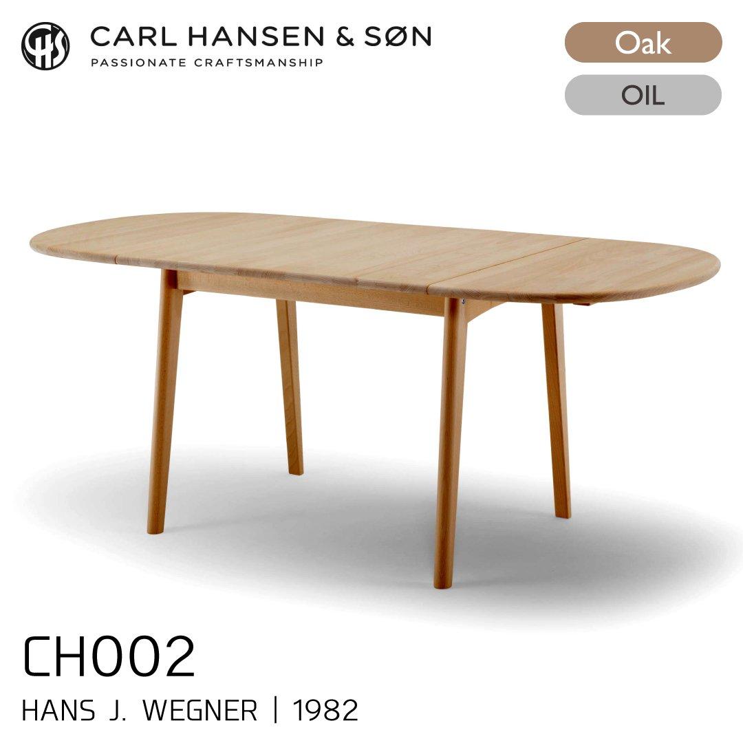 カールハンセン&サン CH002/オーク材・オイルフィニッシュ