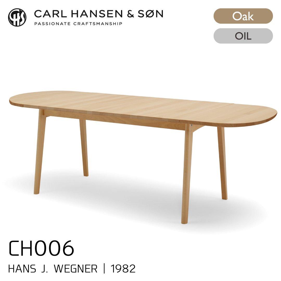 カールハンセン&サン CH006/オーク材・オイルフィニッシュ
