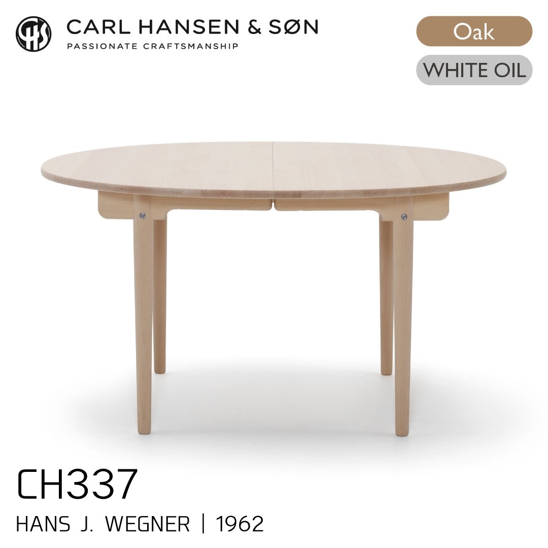 カールハンセン&サン CH337/オーク材・ホワイトオイルフィニッシュ