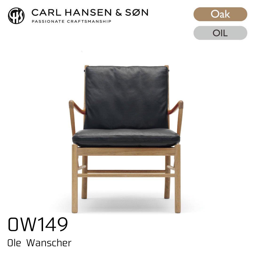 カールハンセン&サン OW149/コロニアルチェア オーク材・オイルフィニッシュ・ブラックレザー Thor301