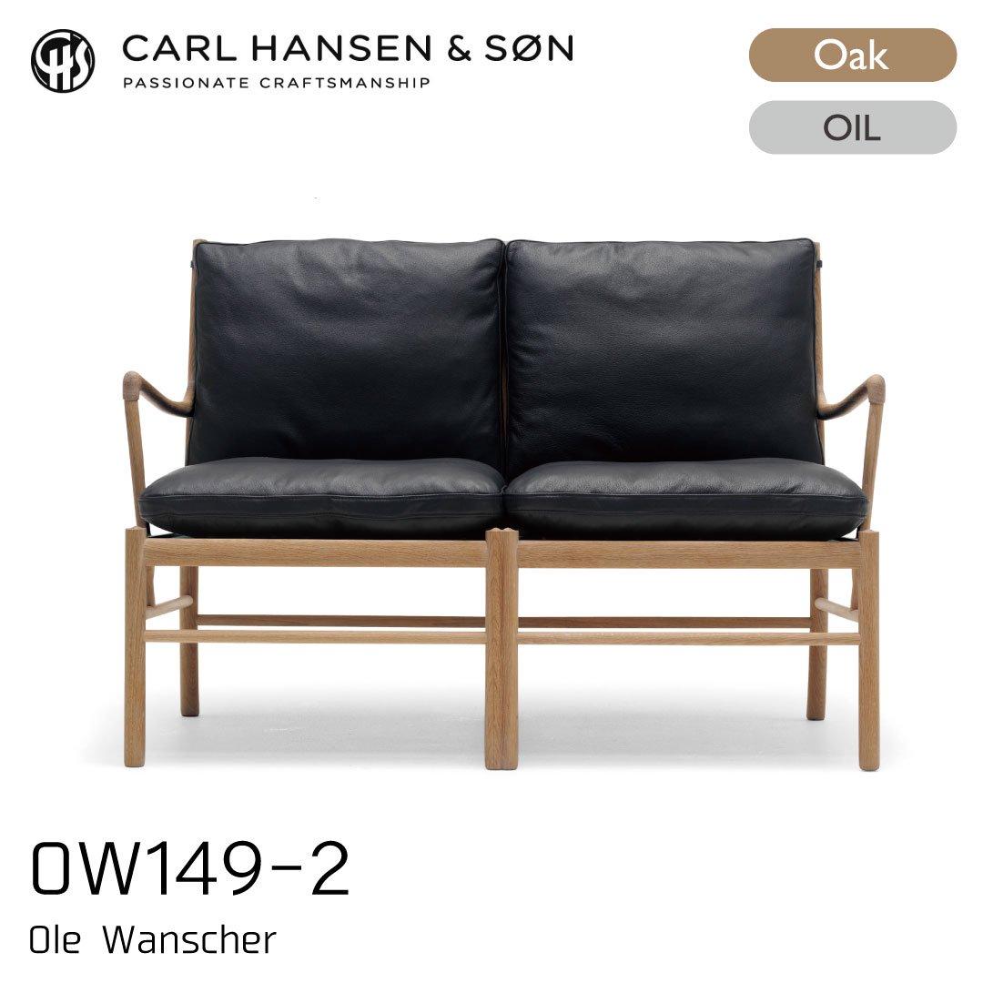 カールハンセン&サン OW149-2/コロニアルソファ オーク材・オイルフィニッシュ・ブラックレザー Thor301