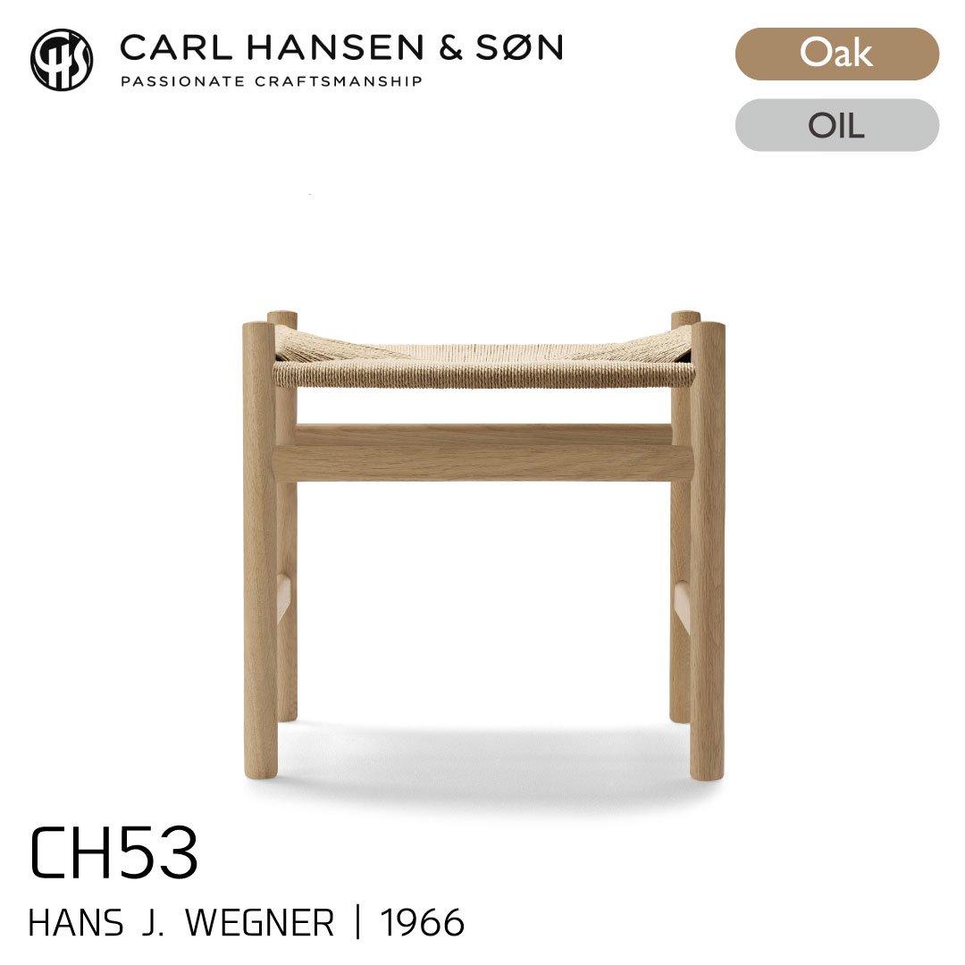カールハンセン&サン CH53/フットスツール オーク材・オイルフィニッシュ・ナチュラルペーパーコード
