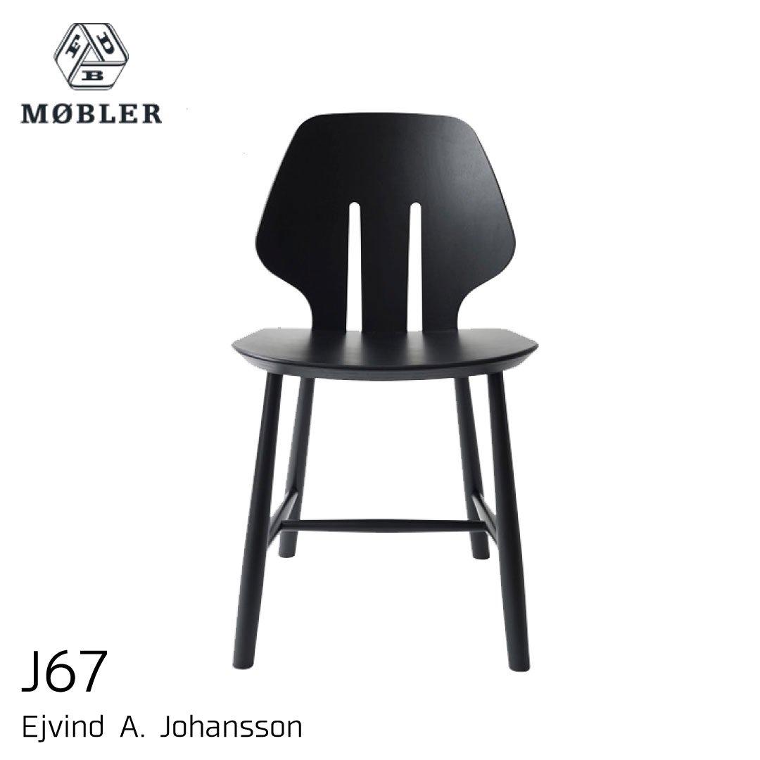 FDBモブラー J67 ブラック