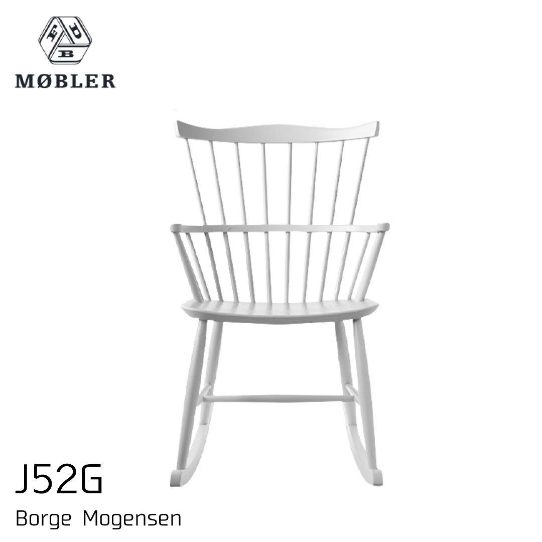 FDBモブラー J52G ホワイト