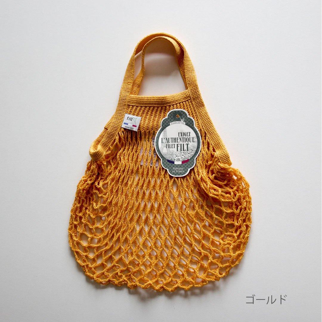 FILT 編みバッグ Sサイズ ゴールド インナーバッグ付き