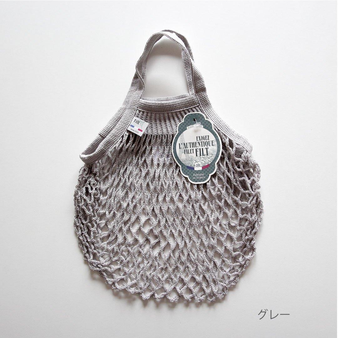 FILT 編みバッグ Sサイズ グレー インナーバッグ付き