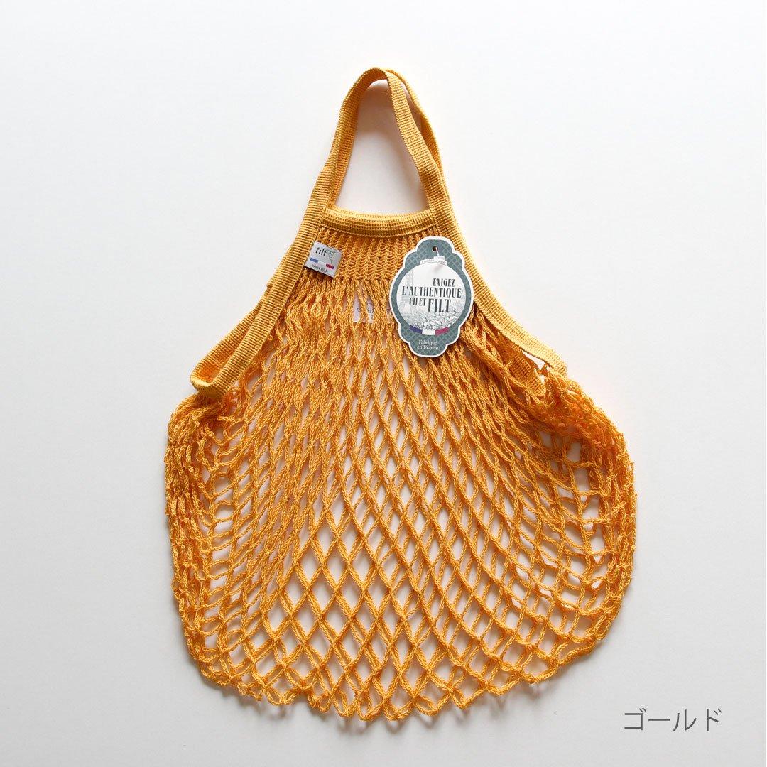 FILT 編みバッグ Mサイズ ゴールド インナーバッグ付き