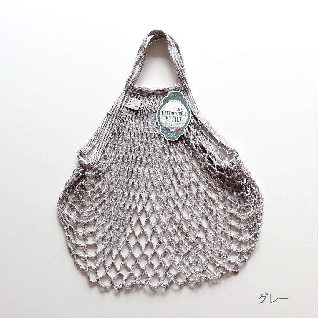 FILT 編みバッグ Mサイズ グレー インナーバッグ付き