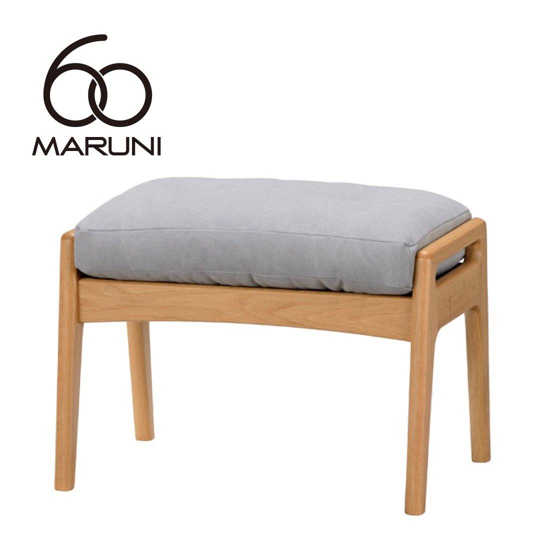 【オイル仕上げ】マルニ60+ オークフレームオットマン (帆布/ライトグレー)