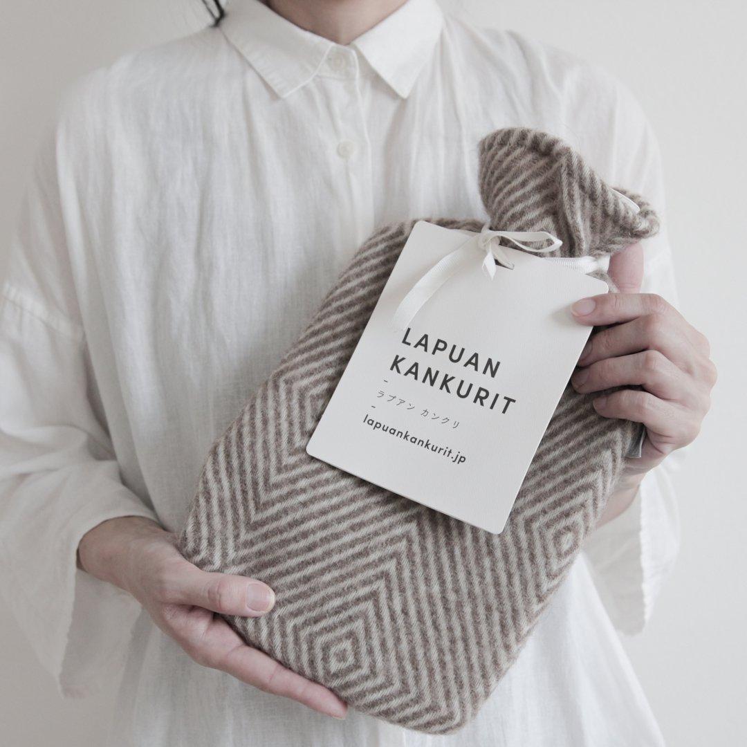 Lapuan Kankurit(ラプアンカンクリ) 湯たんぽ(HotWater bottle) MARIA ブラウン