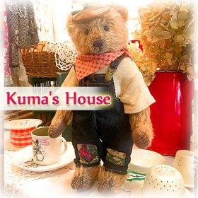 """梶原晴美さんのブランド * """" Kuma's House """" *「 ロビン * Robin 」* デニムのサロペットが可愛らしい男の子ベア☆【 A-2047 】<img class='new_mark_img2' src='https://img.shop-pro.jp/img/new/icons11.gif' style='border:none;display:inline;margin:0px;padding:0px;width:auto;' />"""