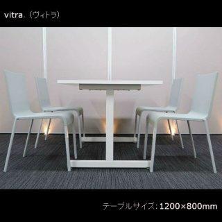 【無機質で洗練された、美しい シンプルさ】【テーブル+チェア�脚セット】【中古】「ヴィトラ/ゼロスリー(チェア)」&「ウチダ/ノティオ(テーブル)」