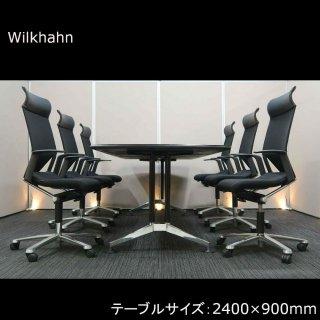 【ドイツの名門「ウィルクハーン」が形にする、バウハウスに起源を発した ドイツデザインの思想】【テーブル+チェア�脚セット】【中古】ウィルクハーン/ロゴン(テーブル)+ モダス(チェア)